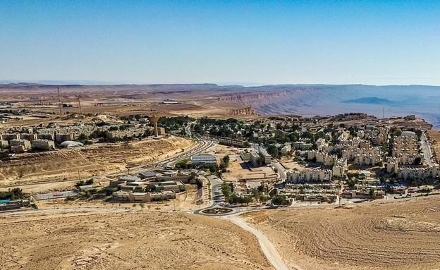 מצפה רמון (צילום: המועצה המקומית מצפה רמון)