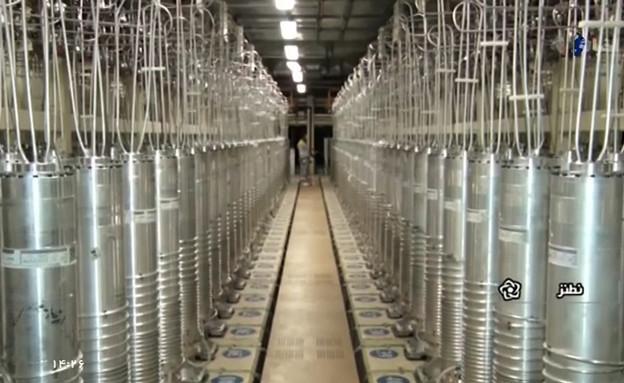 צנטריפוגות במתקן הגרעין בנתנז  (צילום: AP)