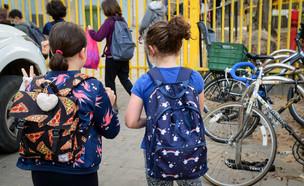 ילדים עם תיקים בדרך לבית הספר (צילום: אבשלום ששוני, פלאש 90)