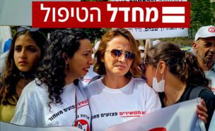 אחות של איציק סעידיאן בהפגנה