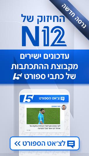 N12_sport