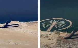 דובאי, 1984 ו-2020 (צילום: Google)