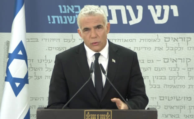 """לפיד: """"נעשה הכל להקים ממשלת אחדות ישראלית"""" (צילום: חדשות)"""