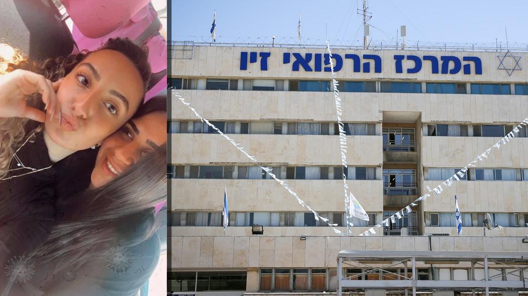 אושר דרעי, אלה שושן ובית החולים זיו בצפת (צילום: דוד כהן, פלאש 90)