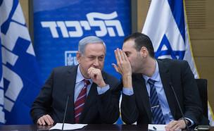 הצעת החוק של זוהר תציל את נתניהו? (צילום: Yonatan Sindel/Flash90, חדשות)