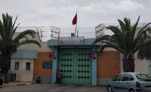 כלא עוקשה (צילום: גוגל מפות)