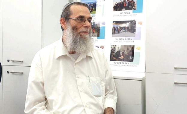 הרב אליהו מאלי  (צילום: החדשות 12)