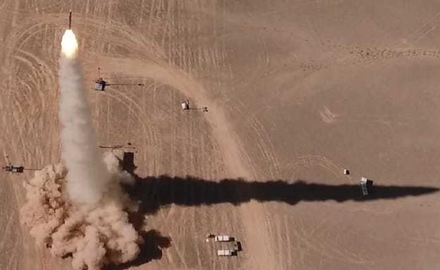 פיתוח חדש של התעשייה האווירית (צילום: תעשייה אווירית)