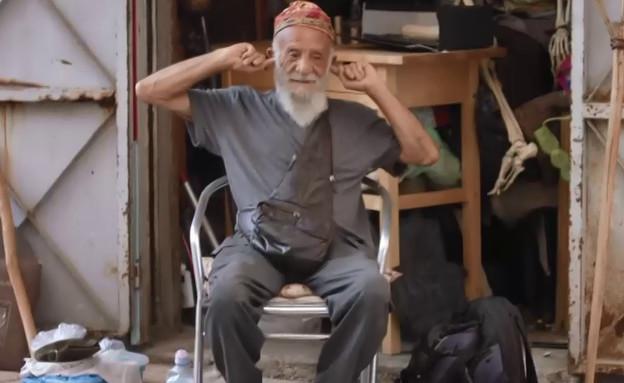 """מיכאל השכן ב""""ישמח חתני"""" (צילום: מתוך """"ישמח חתני"""", קשת 12)"""