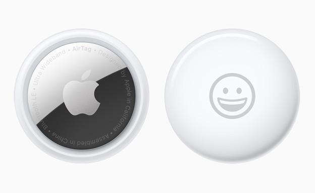 Apple AirTag (צילום: Apple.com)