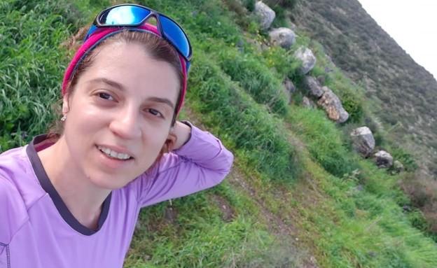 מריה אלקין (צילום: פרטי)