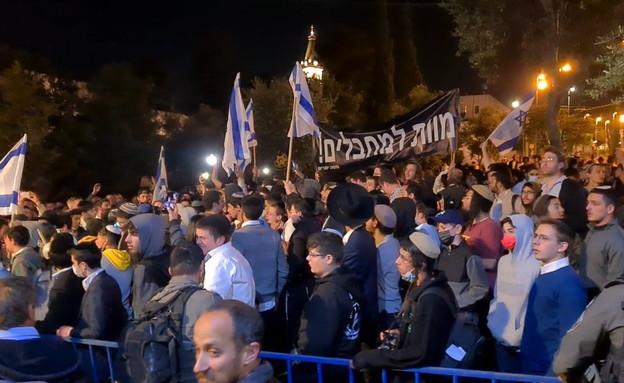 """מאות פעילי להב""""ה צועקים """"נקמה"""" בהפגנה (צילום: N12)"""