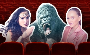"""בתי הקולנוע עדיין סגורים (צילום: אינסטגרם, יח""""צ yes, יח""""צ טוליפ אנטרטיינמנט, Shutterstock; עיצוב: סטודיו mako)"""