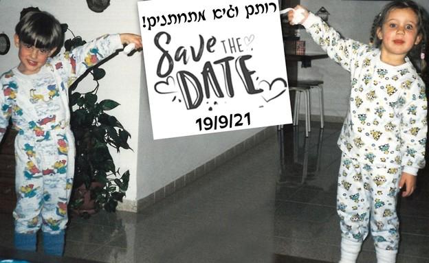 """הציע נישואים בגיל 3, 23 שנה אחרי הם מתחתנים (צילום: מתוך """"פאולה וליאון"""", קשת 12)"""