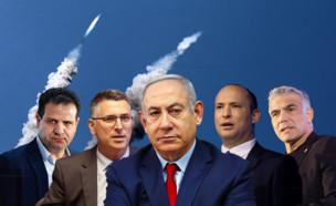 ירי הרקטות אל ישראל מעזה (צילום: פלאש 90)
