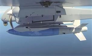 השיגור (צילום: SSB)