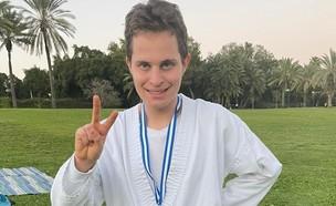 עידן לוי - מקום ראשון באליפות אירופה בקראטה לבעלי  (צילום: צילום פרטי, באדיבות המצולם)