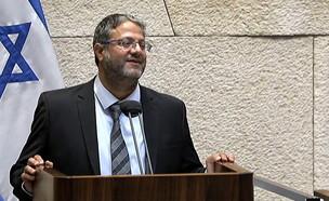 נאום בצלאל סמוטריץ' בכנסת (צילום: כנסת ישראל)