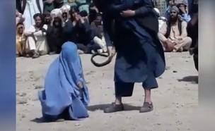 אפגניסטן (צילום: سلام تایمز Salaam Times, Youtube)