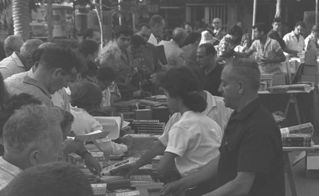 """שבוע הספר 1963 (צילום: לע""""מ)"""