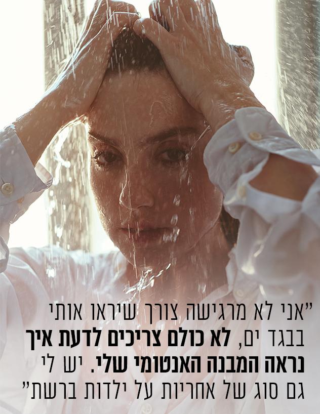 אליאנה תדהר (צילום: שי פרנקו)