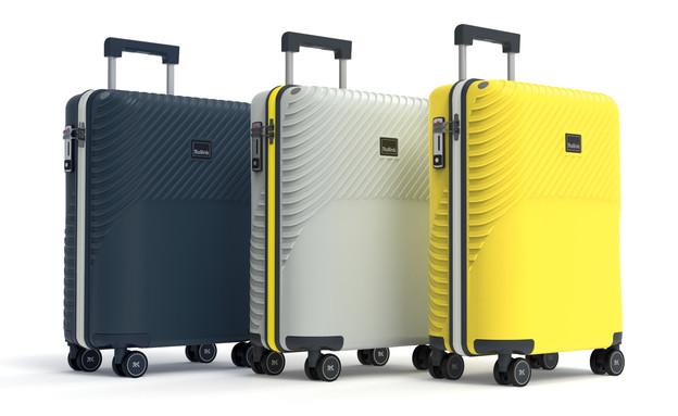 המזוודה החכמה בעולם (צילום: יחסי ציבור)