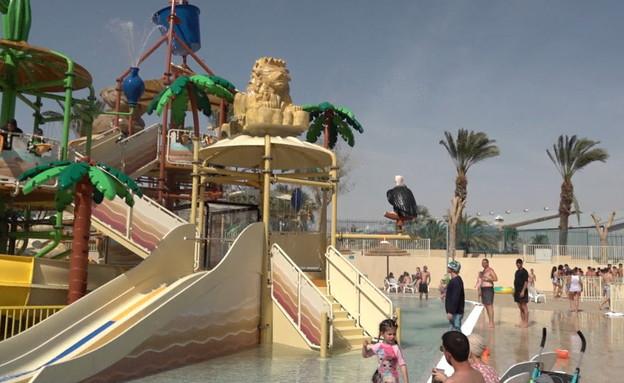 פארק מים (צילום: חדשות 12)