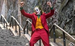 """מתוך """"ג'וקר"""" (צילום: Warner Bros. Pictures, צילום מסך)"""