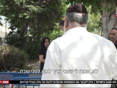 המקום הכי עצוב בישראל (צילום: חדשות)