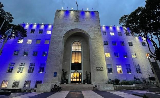 בניין עיריית חיפה יואר הערב בצבעי כחול-לבן (צילום: דוברות עיריית חיפה )