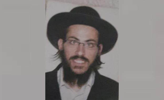 איכט חיים יצחק מבאר שבע, נעדר מאז האסון במירון (צילום: דוברות המשטרה)