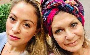 ליהיא גרינר ואמא שלה. מאי 2021 (צילום: אינסטגרם)