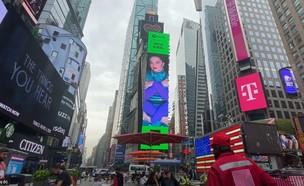 נועה קירל על שלט חוצות בטיימס סקוור ניו יורק (צילום: ספוטיפיי)