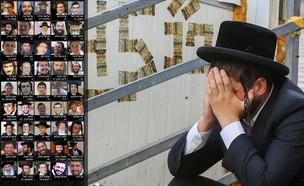 ההרוגים באסון מירון (צילום: דוד כהן, פלאש 90)