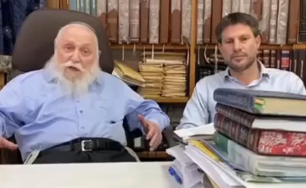 בצלאל סמוטריץ' והרב דרוקמן