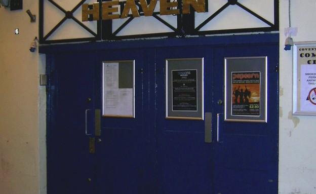 """הכניסה למועדון """"גן עדן"""" בלונדון (צילום: Nick Cooper, English Wikipedia)"""