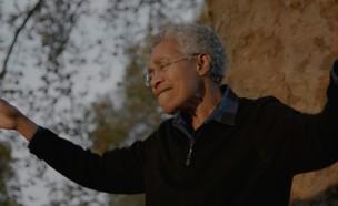 """מתוך """"פנטזיות על קלידים - סיפורו של גלן קופלנד"""" (צילום: מתוך """"פנטזיות על קלידים - סיפורו של גלן קופלנד"""" , יחסי ציבור)"""