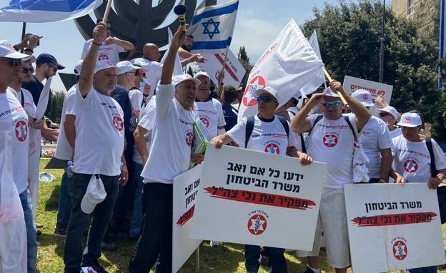 """הפגנה של נכי צה""""ל (צילום: ארגון נכי צה""""ל)"""