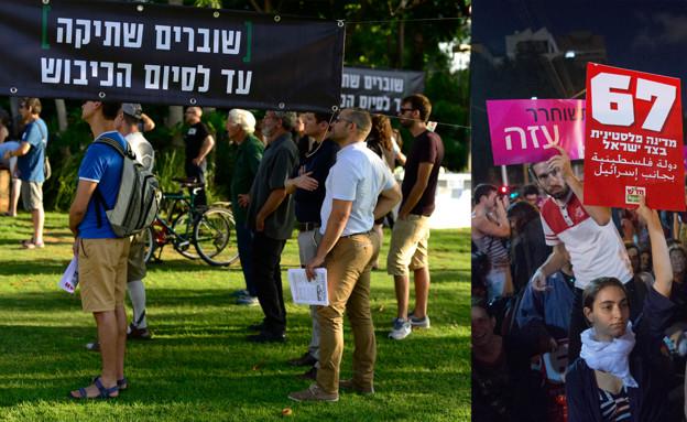 ארגוני השמאל (צילום: Tomer Neuberg / Flash90, פלאש 90)