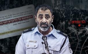 שמעון לביא (צילום: פלאש90 | עיבוד סטודיו mako)