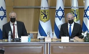 """ישיבת ממשלה מיוחדת לרגל יום ירושלים (צילום: לע""""מ)"""