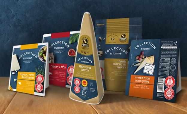 גבינות של תנובה (צילום: יחסי ציבור)
