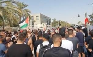 הפגנות הסטודנטים הערבים באוניברסיטת בן גוריון בנגב (צילום: מתוך תיעוד שעלה ברשתות החברתיות, שימוש לפי סעיף 27א' לחוק זכויות יוצרים)