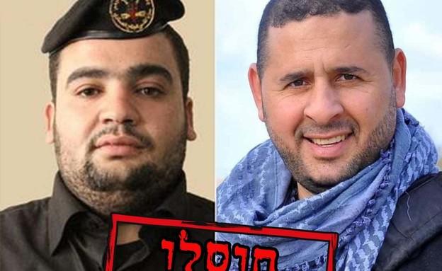 """פעילי טרור שחוסלו בעזה (צילום: דובר צה""""ל )"""