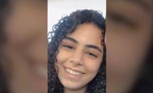 בת ה-16 שנהרגה הלילה מפגיעה ישירה סמוך ללוד