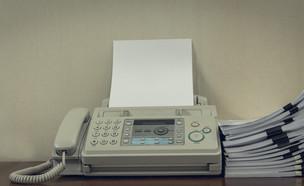 מכשיר פקס ישן (צילום: shutterstock)