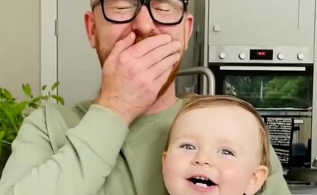 התינוק עם הקול המפתיע (צילום: צילום מסך)