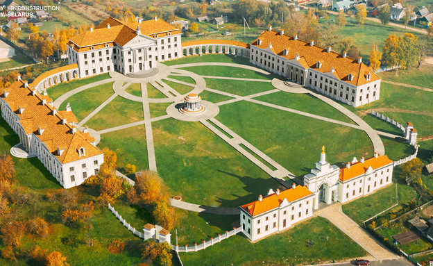 מבנים היסטוריים שנהרסו (צילום:  budgetdirect.com.au)
