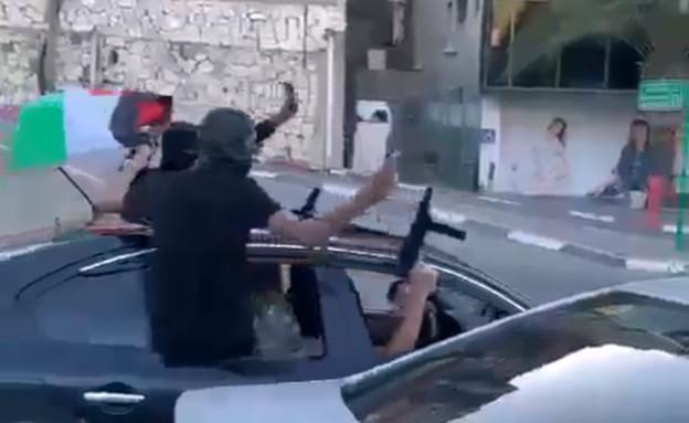 התפרעויות בעיר חיפה