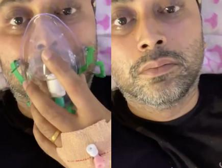 ראול ווהרה (צילום: ijyotitiwari, instagram)